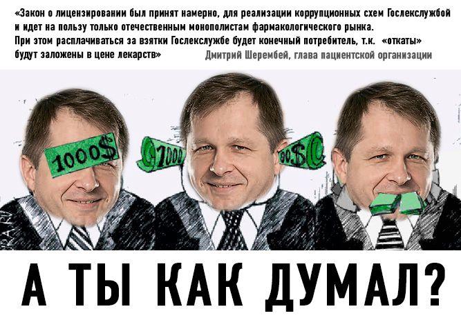 МИД Индии вручил ноту украинскому послу: дипломаты возмущены системным вымогательством госструктур - Цензор.НЕТ 6238