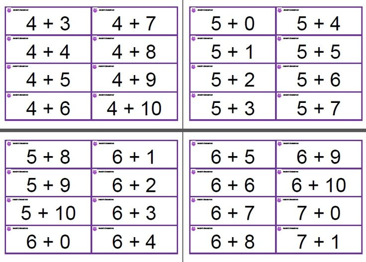 flash cards addition and subtraction