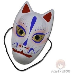 traditional kitsune maskKitsune Traditional