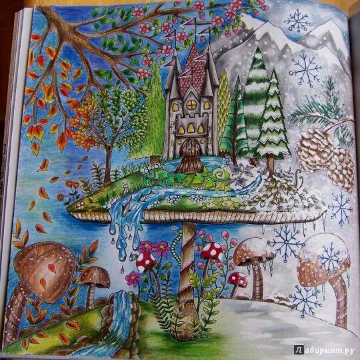 Зачарованный лес книга раскраска антистресс