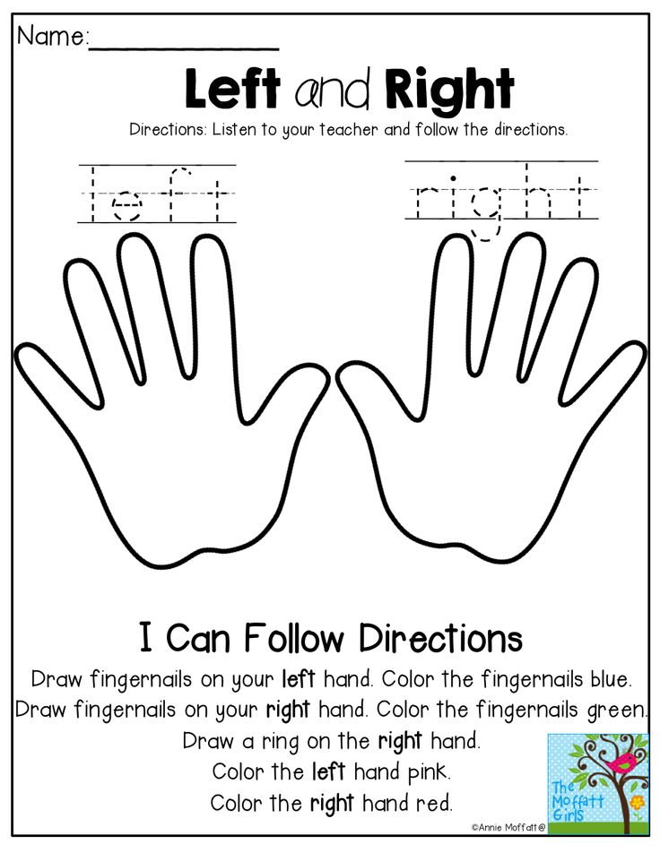 ... RIGHT hands and following directions! first week of school assessment