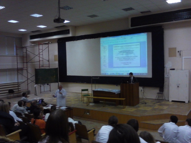 ... - Eye Disease Competition in Chelyabinsk State Medical University