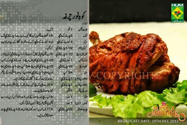 Authentic Butter Chicken Murgh Makhani Recipe