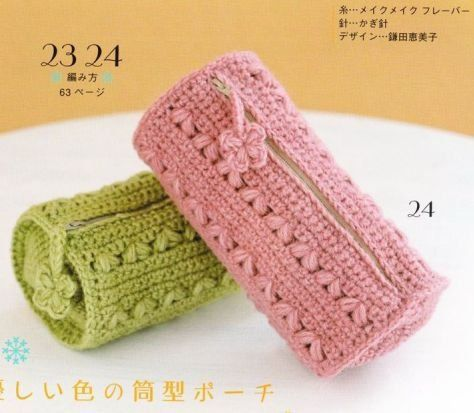 Crochet Cosmetic Bag : cosmetic tube Crochet bags Pinterest