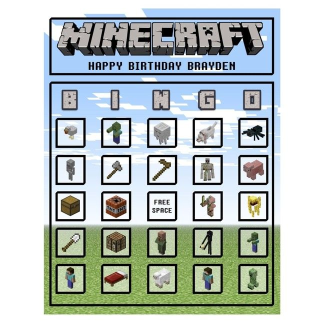 Minecraft Party Invitations with luxury invitations sample