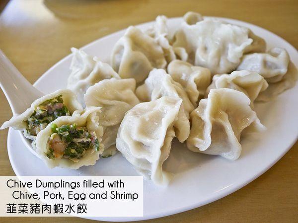 Luscious Dumplings | Los Angeles Dining | Pinterest