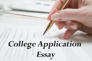 admission essay writing help