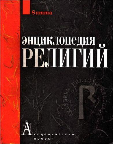 Презентация по истории древнерусская культура