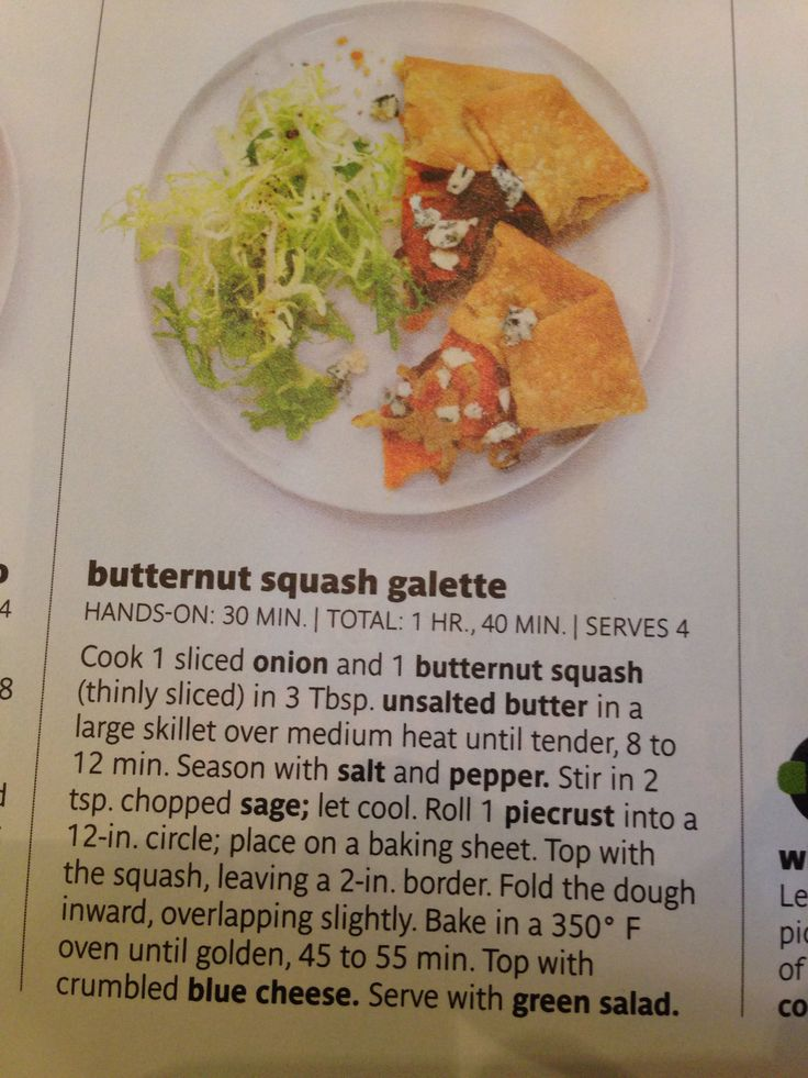 Butternut squash galette @Real Simple