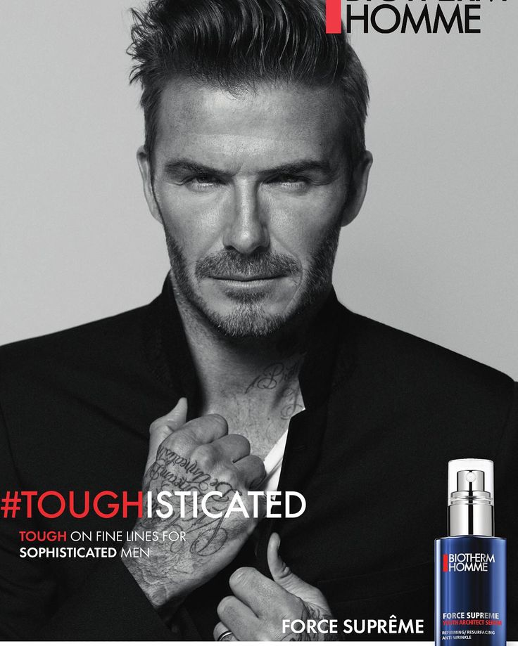 pics David Beckham is set to launch grooming line in THIS very exciting beauty collaboration