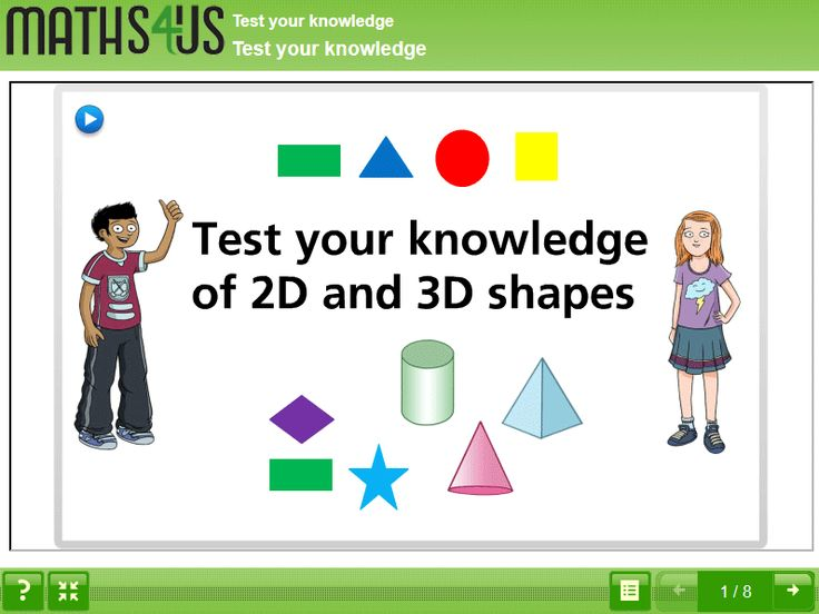 Test Your Knowledge Of 2d And 3d Shapes Maths 2d 3d