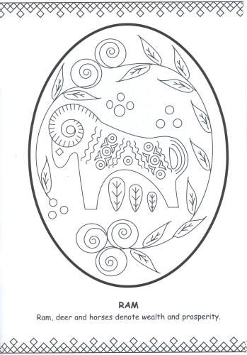 Pin by irina on ukrainian aesthetic pinterest for Ukrainian easter egg coloring pages