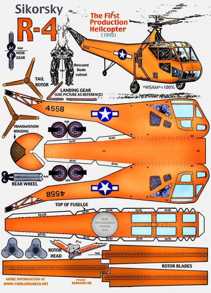 Как сделать вертолёт своими руками из бумаги