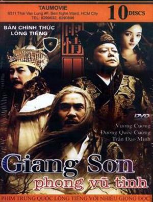 Phim Giang Sơn Phong Vũ Tình