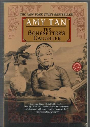 the bonesetter s daughter by amy tan book review