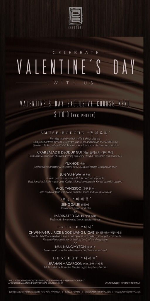 valentine day date nyc