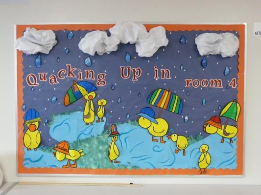 Cracking up | Clip art Free Bulletin Boards Doors School Church Home ...