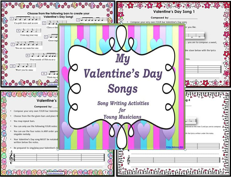 valentine day activities for school