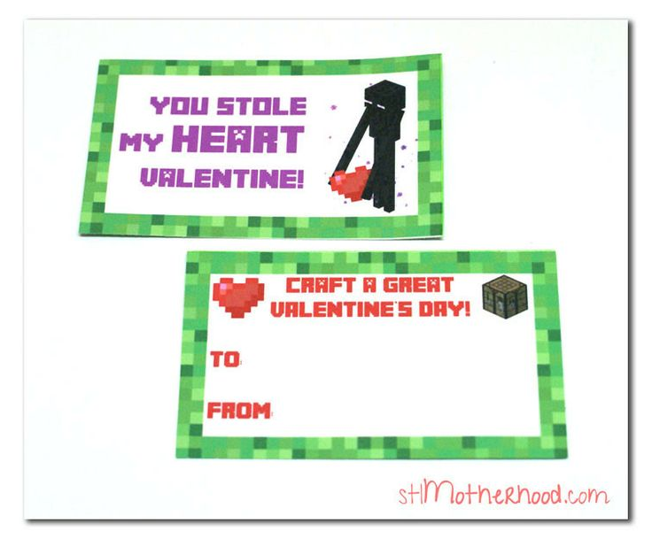st valentine's day cards free
