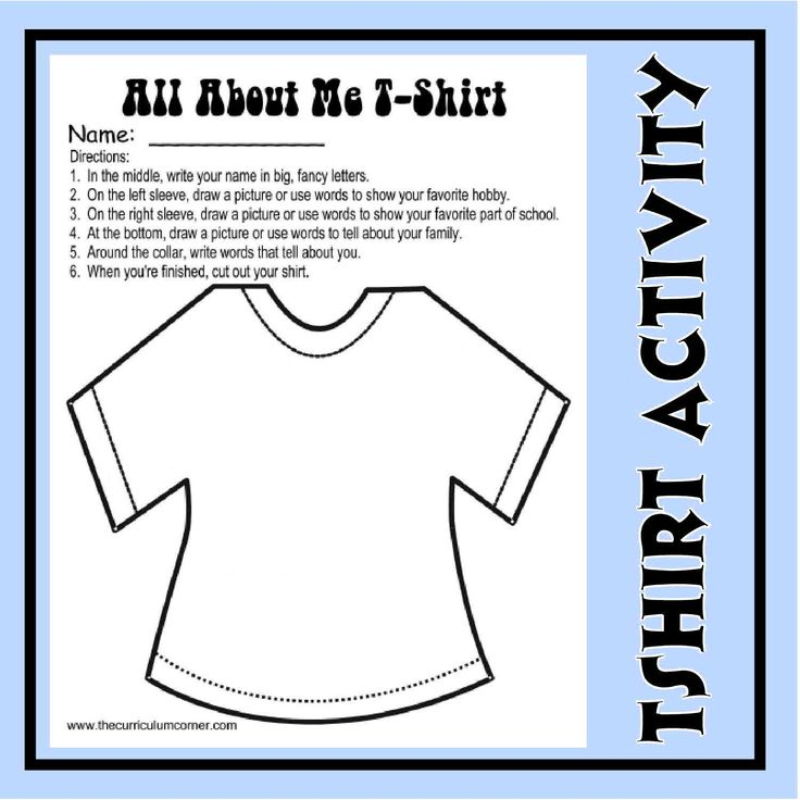 Back to School All About Me T-Shirt Activity - These are great to ...