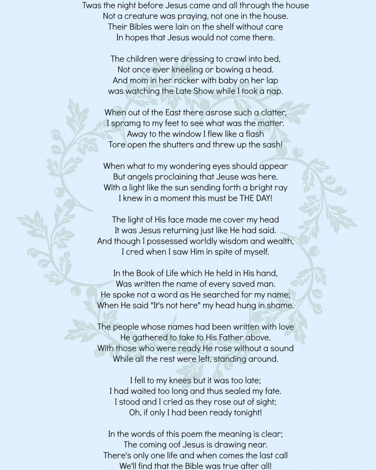 Twas the Night Before Jesus Came   Christmas   Pinterest