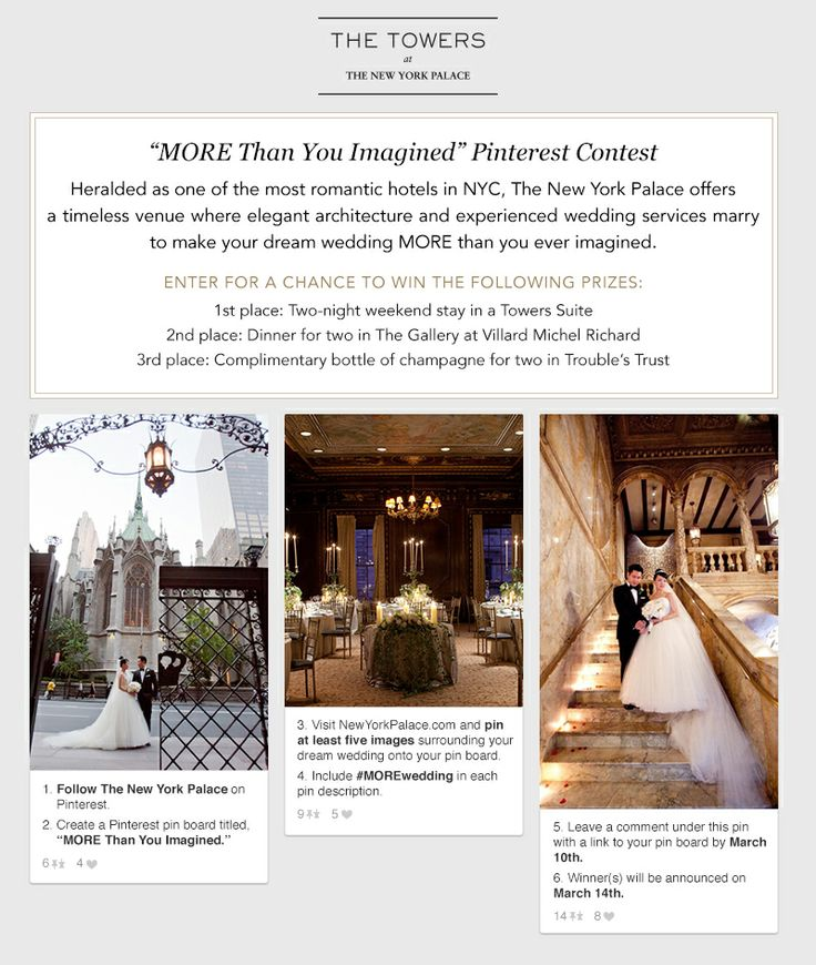 Enter the More Than You Imagined Pinterest Contest for your chance to win amazing prizes from The New York Palace! #weddingcontest #newyorkweddings