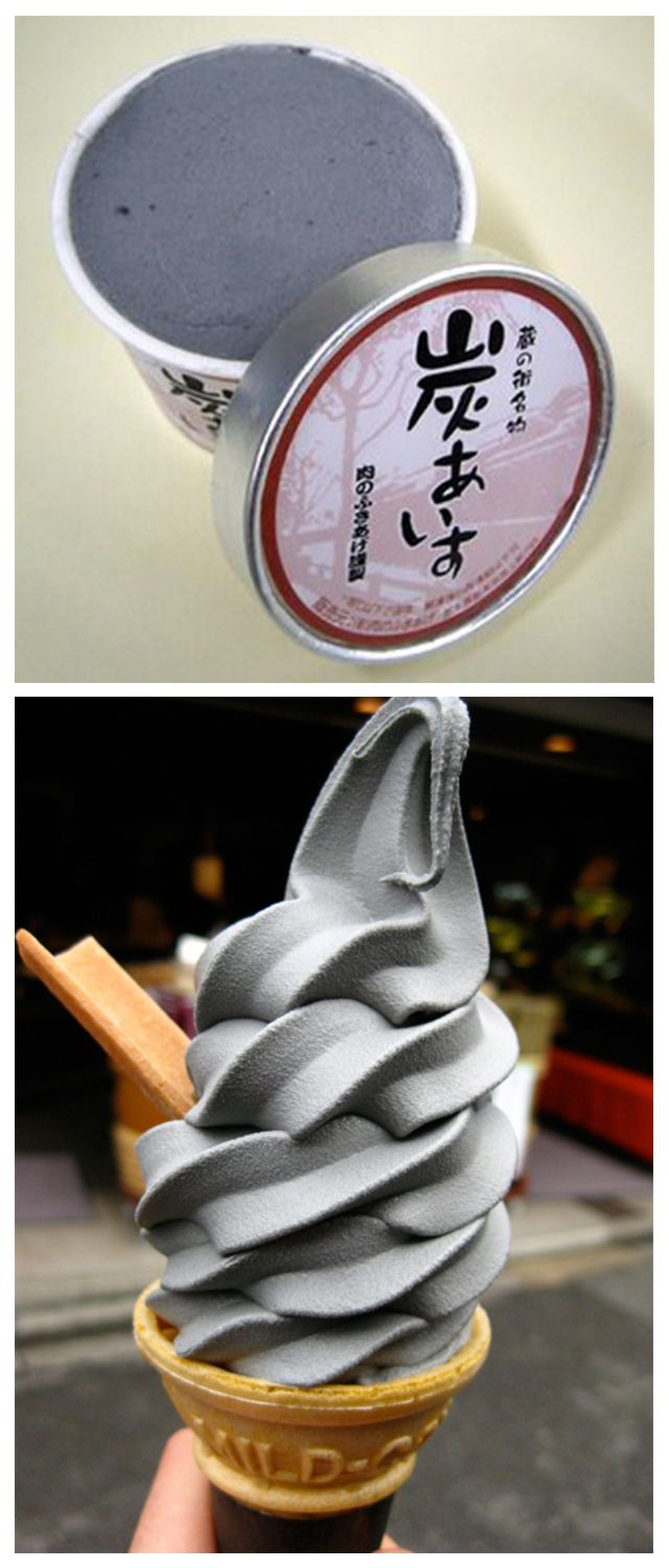 Charcoal Ice Cream The World does offer a lot of strange  One among    Charcoal Ice Cream