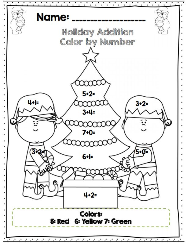 First Grade Holiday Math Packet