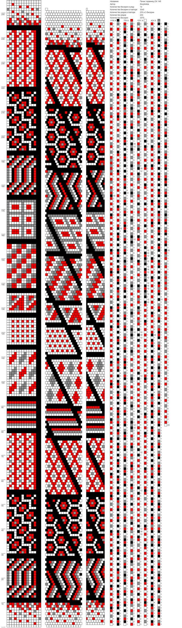 Схемы жгутов лариатов фото