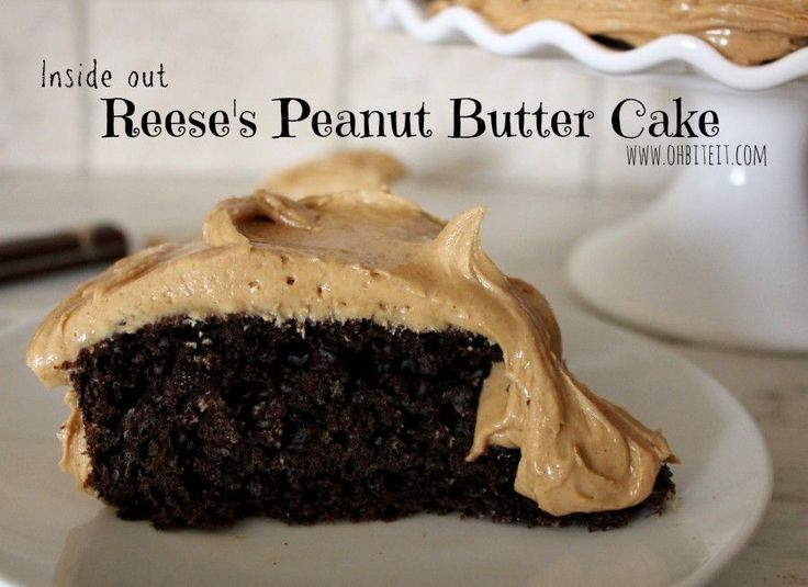 Inside Out Reese's Peanut Butter Cake! | Oh Bite It