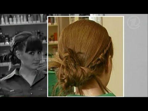 Небрежные причёски на каждый день
