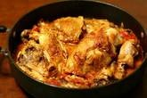 Spanish Baked Chicken | Recipe