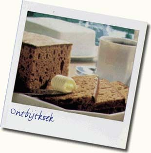 Dutch Food. Ontbijtkoek. Breakfast Spice Cake. (Recipe in Dutch)