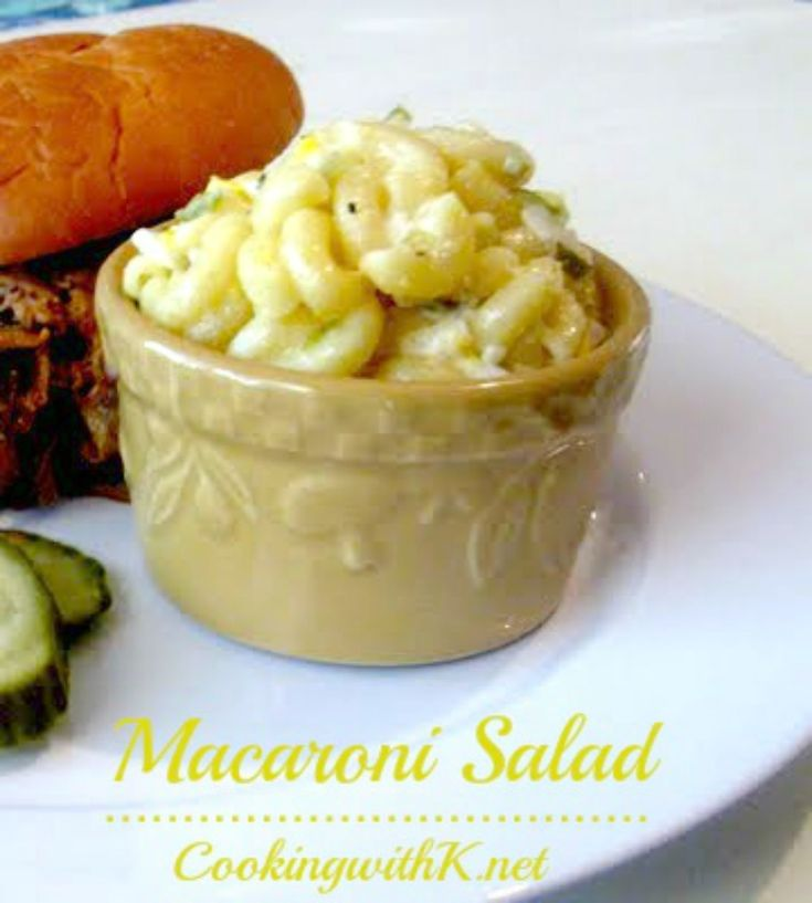 ... Fashioned Home Cooking: The Famous Macaroni Salad {Aunt Max's Recipe