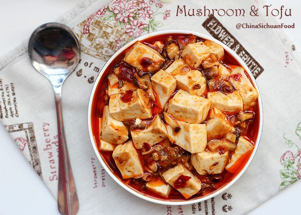Vegetarian Mapo Tofu with Mushrooms | Recipe