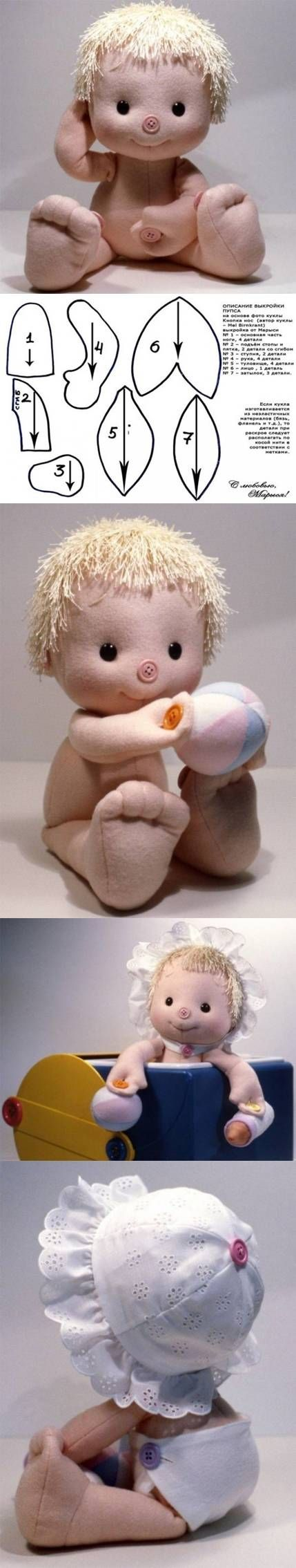 "omg!...this baby doll is ""cute as a button""....and comes with a FREE pattern, too!!! i have to sew one soon!! i LOVE him!!...."