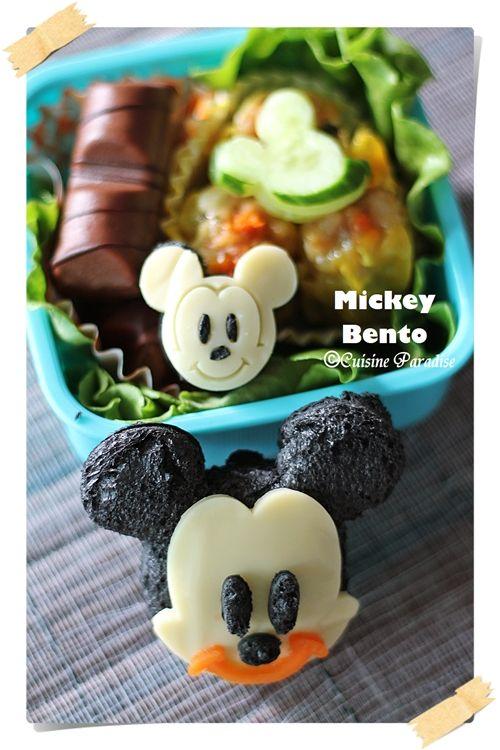 Mickey Bento
