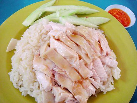 Chicken Rice Singapore | Singapore Food! | Pinterest