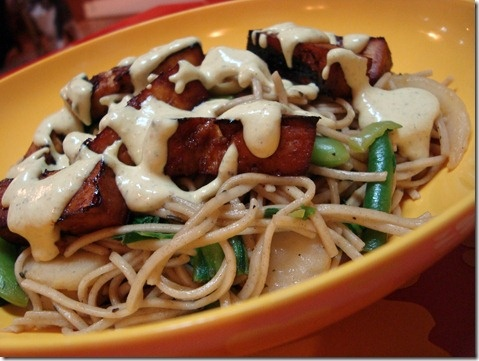 The New Healthy: Vegetable stir fry [soba noodles + teriyaki tofu]