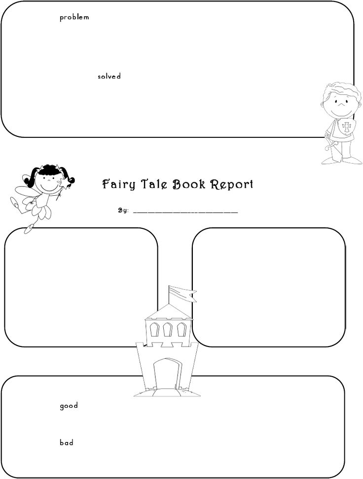 fairy tale book report worksheet