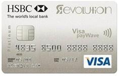 hsbc credit cards benefits
