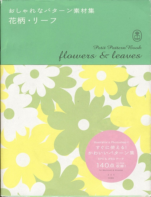 ... gorgeous usable patterns for crafts etc. Print onto card, fabric etc