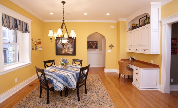 kitchen yellow walls wood floors white ceiling but with maple