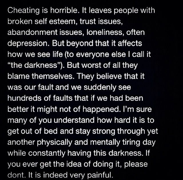 find someones cheating