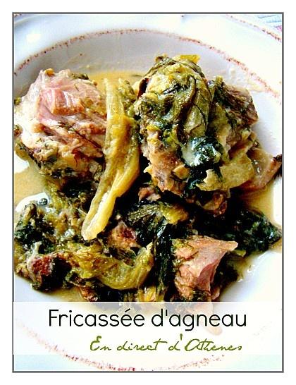 Un classique de la cuisine grecque cuisine grecque for Cuisine grecque