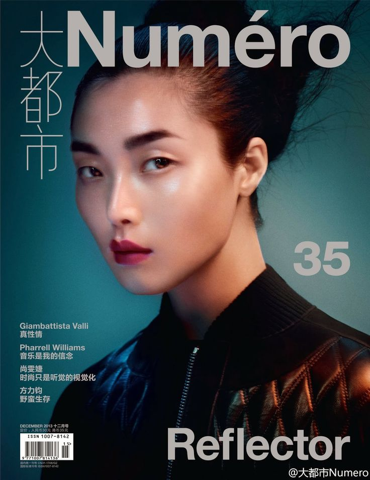 Sung Hee Kim by Benjamin Lennox for Numero China December 2013