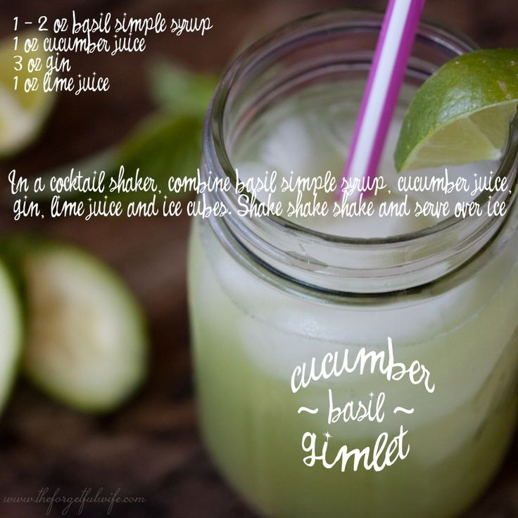 Cucumber-Basil Gimlet - i will sub one of the oz of gin for an oz of ...