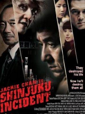 Phim Đại náo Shinjuku | Thành Long
