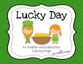 Classroom Freebies: Lucky Day Addition and Subtraction Coloring Sheet