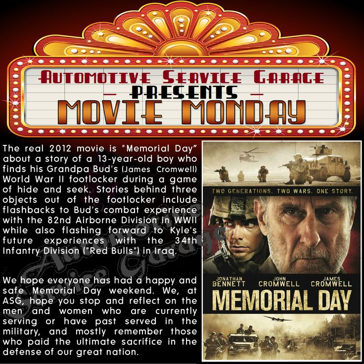 memorial day movie releases 2014